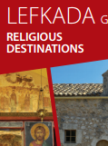 Religious tourism in Lefkada, Greece